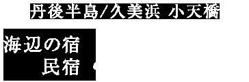 【全商品オープニング価格 特別価格】 ノースフェイス ジャケット THE NORTH ジャケット SKI FACE メンズ M'S SKI MIDDLER FACE JACKET 2 スキー ミドラー ジャケット 2 WHITE ホワイト MIDNIGHT NAVY ミッドナイト ネイビー BLACK ブラック NN3NI50A/B/C ウェア, アイオイチョウ:9be00a5c --- trendyii.com
